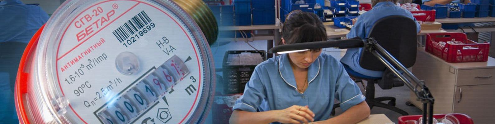 Установка, замена и регистрация счетчиков воды в нежилых помещениях